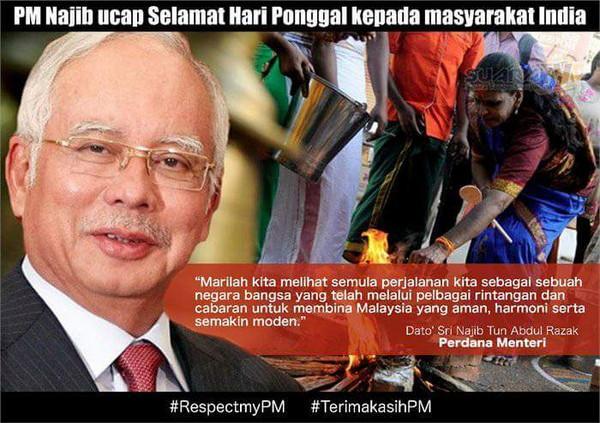 PM Najib ucap Selamat Hari Ponggal kepada masyarakat  India