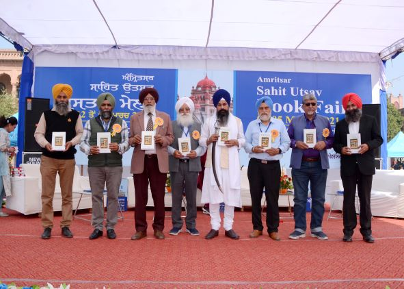 Sikh Scholar Amarjit Singh Grewal
