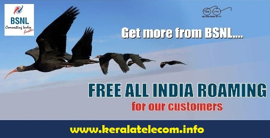 BSNL extends Free All India Roaming Facility to CDMA Prepaid Customers across India, Slashes SMS Charges upto 58 percent