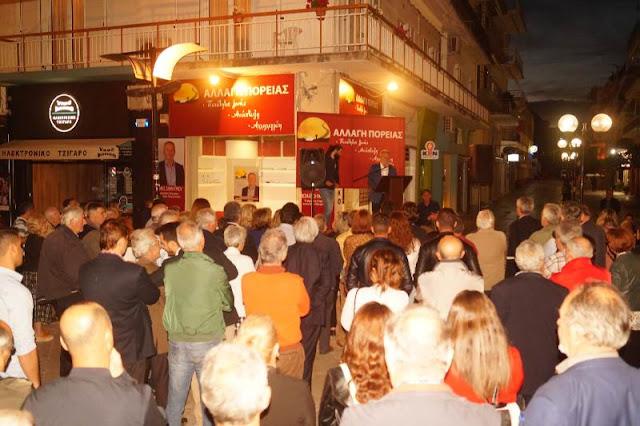 Η κεντρική προεκλογική ομιλία του υποψήφιου Δημάρχου Ηγουμενίτσας κ. Θωμά Δημητρίου