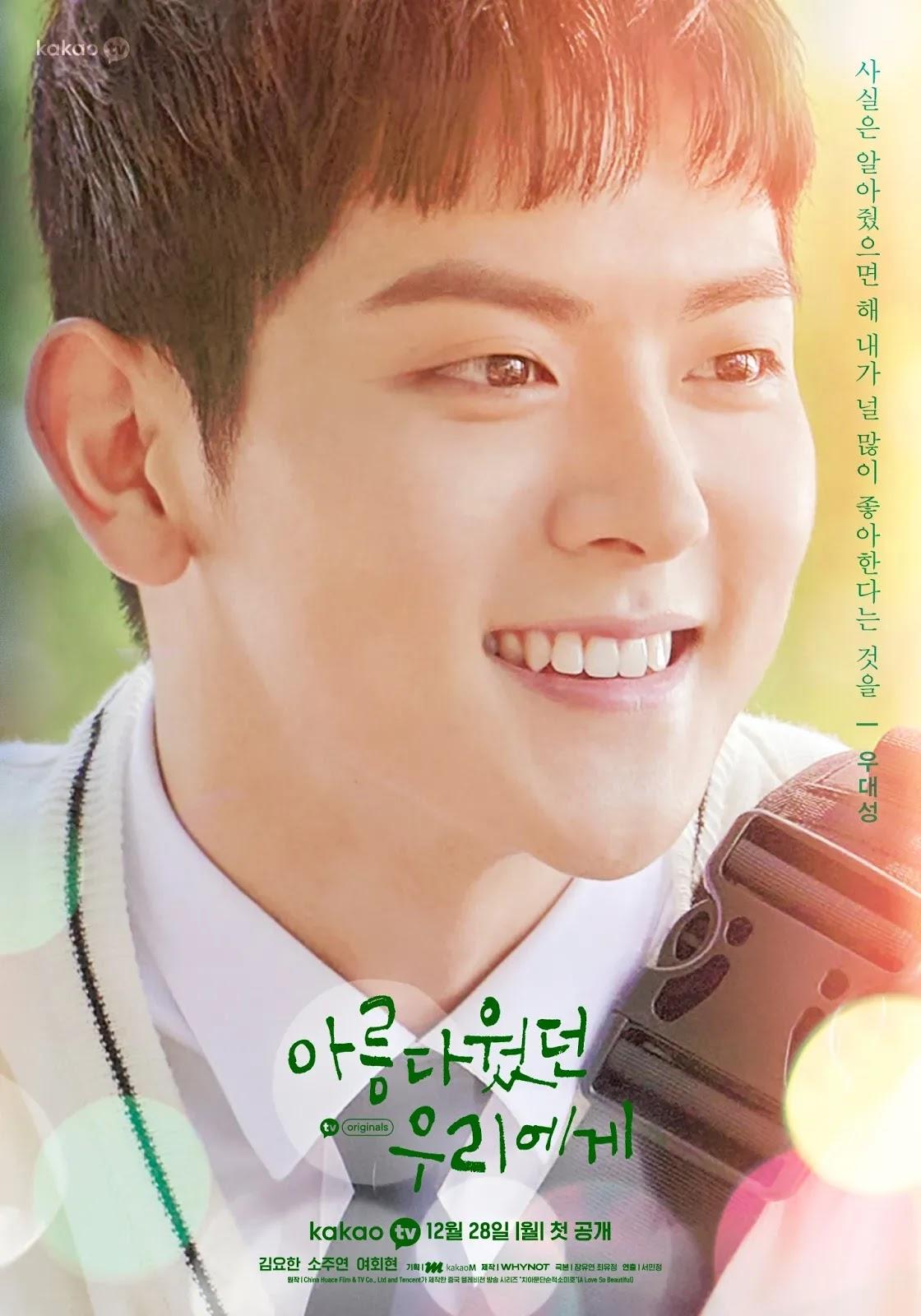 yeo heo hyun a love so beautiful