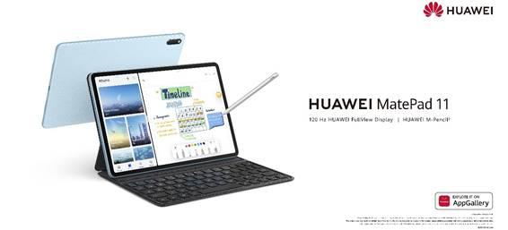 Huawei MatePad 11: o tablet perfeito para quem chega ao mercado do trabalho