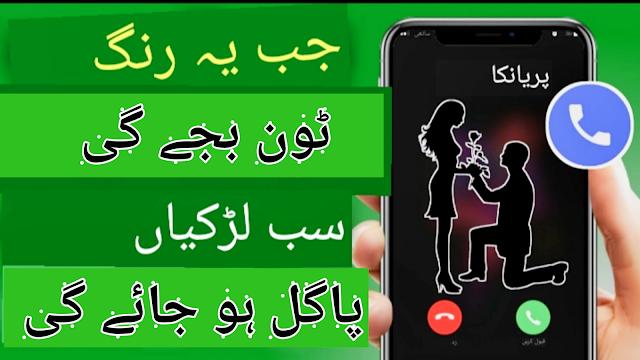 Make Own Name Ringtone Best ringtone App