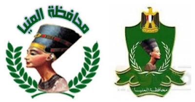 ننشر مواعيد إمتحانات الترم الثانى بمحافظة المنيا 2017 (الشهادة الابتدائيه والاعداديه والثانويه)
