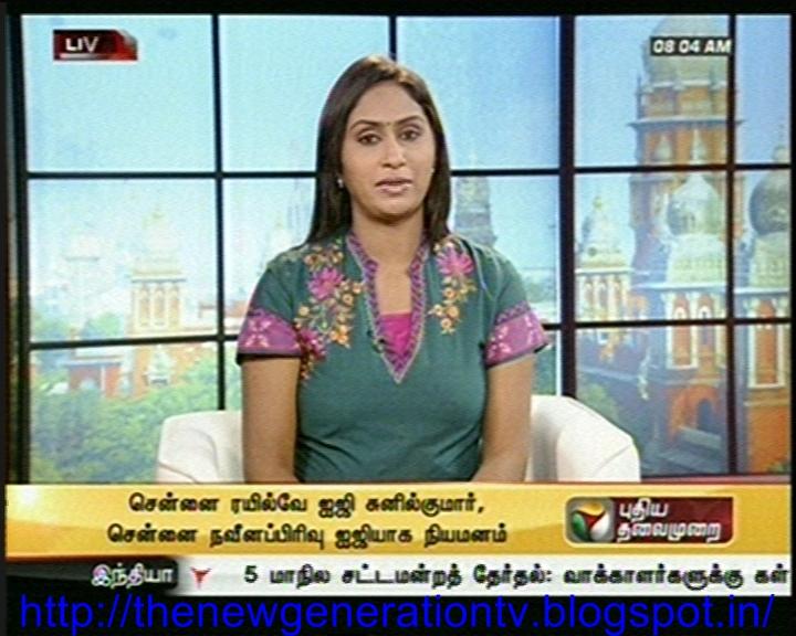 Puthiya Tamil Sexy Video