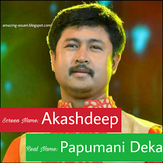 Akashdeep real name