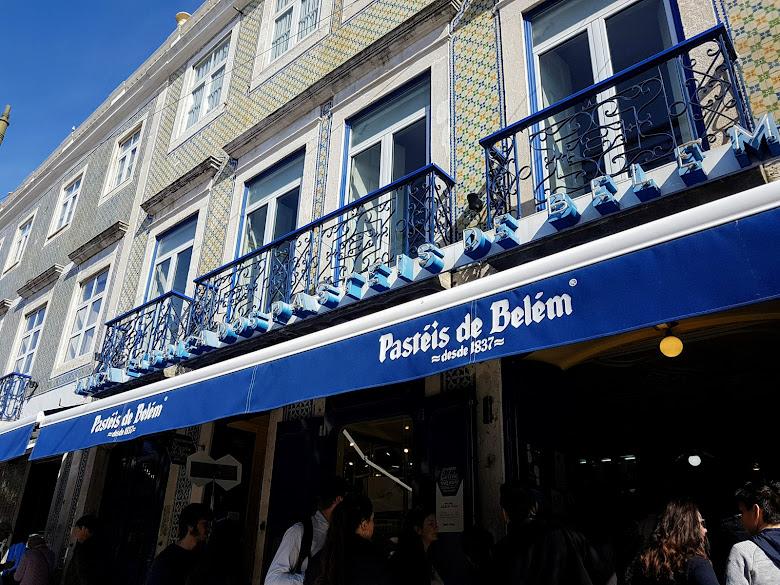 Pasteis de Belem,觀光客都會來朝聖的蛋塔店