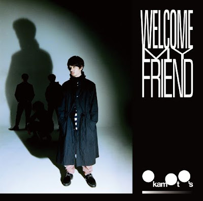 OKAMOTO'S - Welcome My Friend lyrics lirik 歌詞 arti terjemahan kanji romaji indonesia translations single details CD DVD tracklist info lagu Fugou Keiji 富豪刑事 Balance:UNLIMITED ending