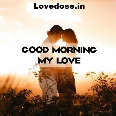 Best Romantic Good Morning messages For Girlfrend Boyfriend