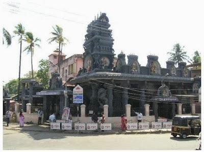 Pazhavangadi Maha Ganapathi Temple