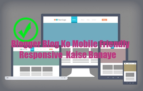 blogger-blog-ko-mobile-friendly-kaise-banaye.html