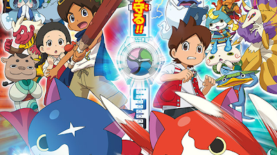 Yo-kai Watch (2014) [mp4] [52/52] [MEGA] [70-580 megas] [castellano]