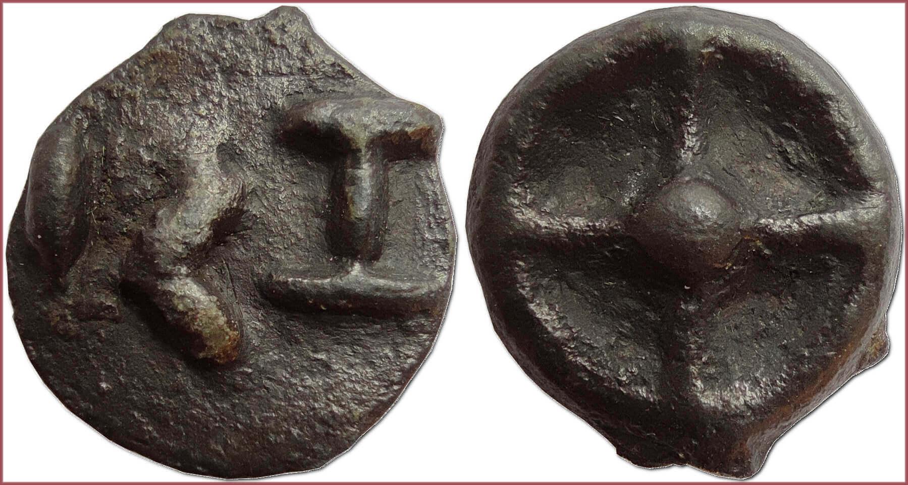 Wheel money /Wheel coin/, 500-400 BC: ancient city Istros