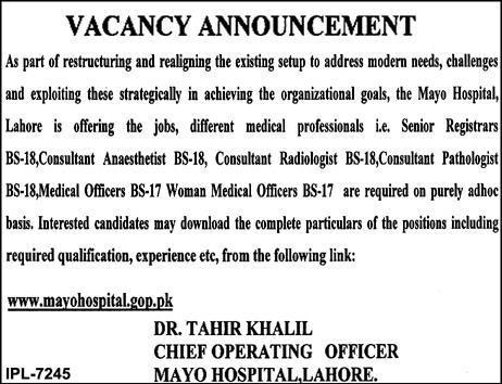 mayohospital.gop.pk