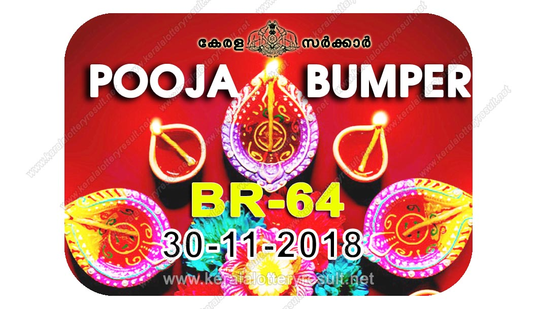 30-11-2018 POOJA BUMPER Lottery BR-64 Results Today - kerala