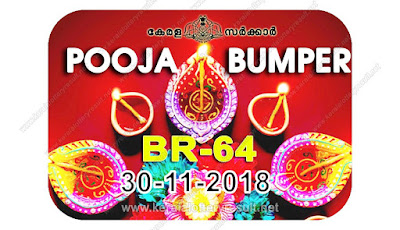 KeralaLotteryResult.net, kerala lottery kl result, yesterday lottery results, lotteries results, keralalotteries, kerala lottery, keralalotteryresult, kerala lottery result, kerala lottery result live, kerala lottery today, kerala lottery result today, kerala lottery results today, today kerala lottery result, Pooja Bumper lottery results, kerala lottery result today Pooja Bumper, Pooja Bumper lottery result, kerala lottery result Pooja Bumper today, kerala lottery Pooja Bumper today result, Pooja Bumper kerala lottery result, live Pooja Bumper lottery BR-64, kerala lottery result 30.11.2018 Pooja Bumper BR 64 30 november 2018 result, 30 11 2018, kerala lottery result 30-11-2018, Pooja Bumper lottery BR 64 results 30-11-2018, 30/11/2018 kerala lottery today result Pooja Bumper, 30/11/2018 Pooja Bumper lottery BR-64, Pooja Bumper 30.11.2018, 30.11.2018 lottery results, kerala lottery result October 30 2018, kerala lottery results 30th November 2018, 30.11.2018 week BR-64 lottery result, 30.11.2018 Pooja Bumper BR-64 Lottery Result, 30-11-2018 kerala lottery results, 30-11-2018 kerala state lottery result, 30-11-2018 BR-64, Kerala Pooja Bumper Lottery Result 30/11/2018