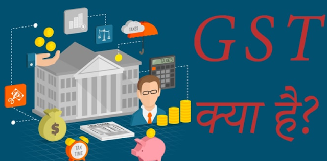 gst wikipedia in hidni list