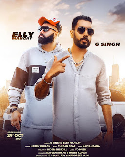Job Sarkari G Singh Ft. Elly Mangat Mp3 New Song Download - DjPunjab