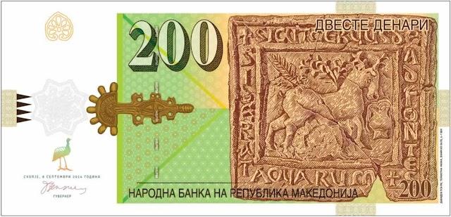 Macedonia's National Bank Releases Banknotes of MKD 200 and MKD 2,000