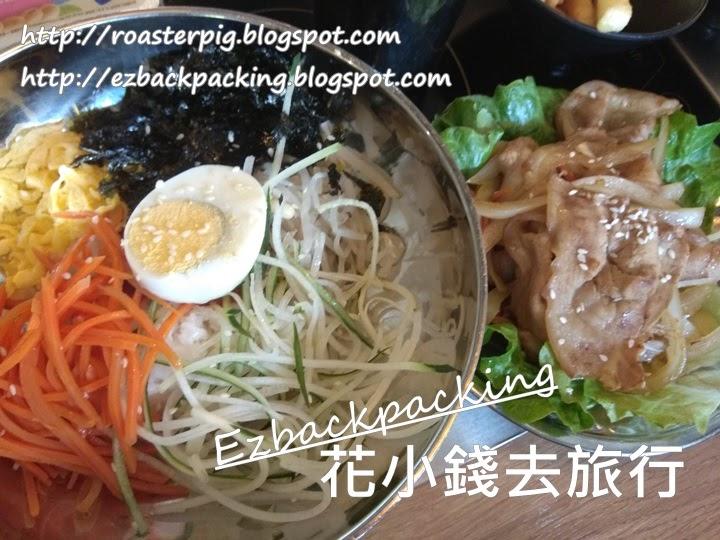 元朗韓式拌飯