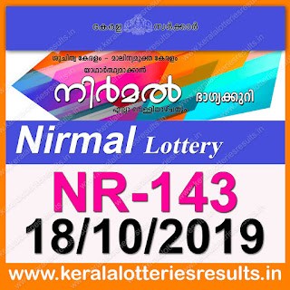 "KeralaLotteriesresults.in, ""kerala lottery result 18 10 2019 nirmal nr 143"", nirmal today result : 18-10-2019 nirmal lottery nr-143, kerala lottery result 18-10-2019, nirmal lottery results, kerala lottery result today nirmal, nirmal lottery result, kerala lottery result nirmal today, kerala lottery nirmal today result, nirmal kerala lottery result, nirmal lottery nr.143 results 18-10-2019, nirmal lottery nr 143, live nirmal lottery nr-143, nirmal lottery, kerala lottery today result nirmal, nirmal lottery (nr-143) 18/10/2019, today nirmal lottery result, nirmal lottery today result, nirmal lottery results today, today kerala lottery result nirmal, kerala lottery results today nirmal 18 10 19, nirmal lottery today, today lottery result nirmal 18-10-19, nirmal lottery result today 18.10.2019, nirmal lottery today, today lottery result nirmal 18-10-19, nirmal lottery result today 18.10.2019, kerala lottery result live, kerala lottery bumper result, kerala lottery result yesterday, kerala lottery result today, kerala online lottery results, kerala lottery draw, kerala lottery results, kerala state lottery today, kerala lottare, kerala lottery result, lottery today, kerala lottery today draw result, kerala lottery online purchase, kerala lottery, kl result,  yesterday lottery results, lotteries results, keralalotteries, kerala lottery, keralalotteryresult, kerala lottery result, kerala lottery result live, kerala lottery today, kerala lottery result today, kerala lottery results today, today kerala lottery result, kerala lottery ticket pictures, kerala samsthana bhagyakuri"