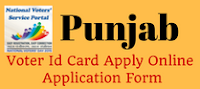 punjab-voter-id-card-apply-online-application