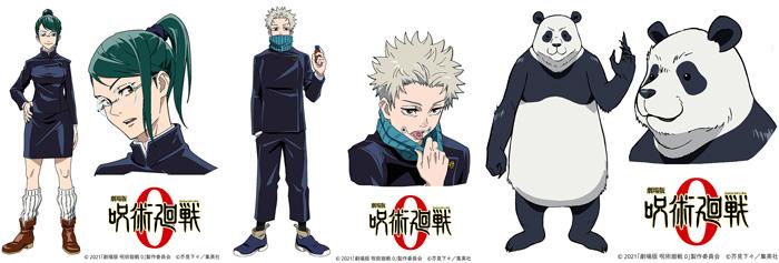Jujutsu Kaisen 0 anime film - personajes