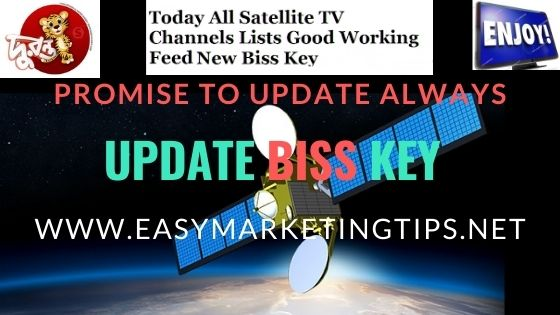 update biss key