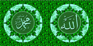 Kumpulan Gambar Kaligrafi Allah dan Muhammad