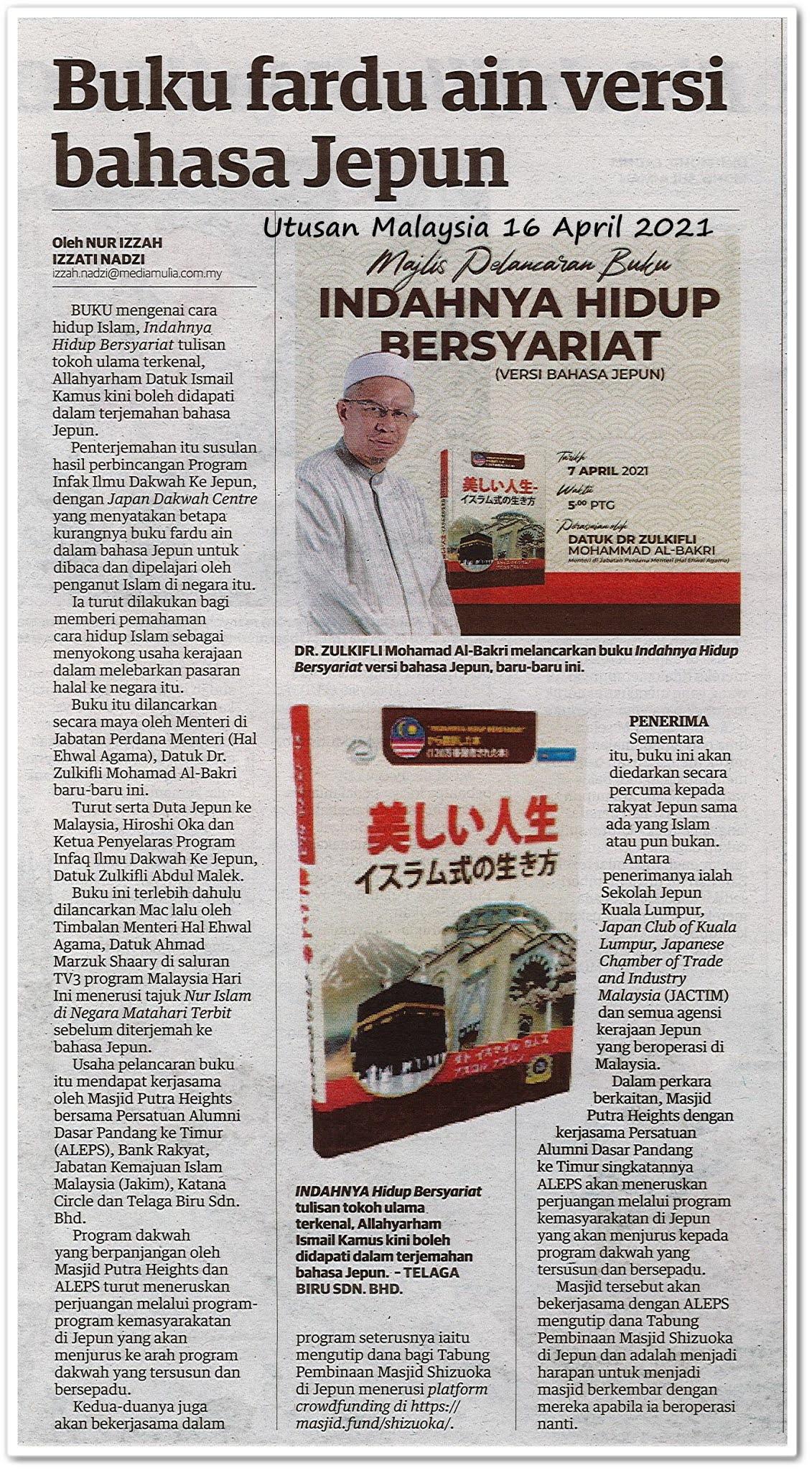 Buku fardu ain versi bahasa Jepun - Keratan akhbar Utusan Malaysia 16 April 2021