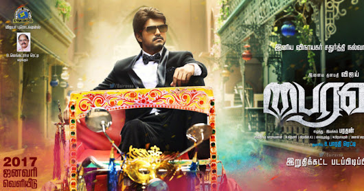 Bairavaa Song Lyrics