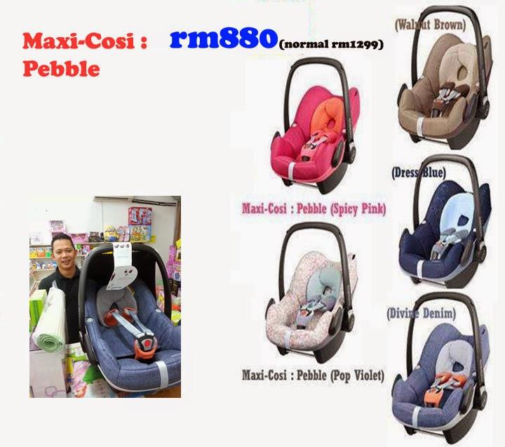 Baby Car Seat Murah: August 2014
