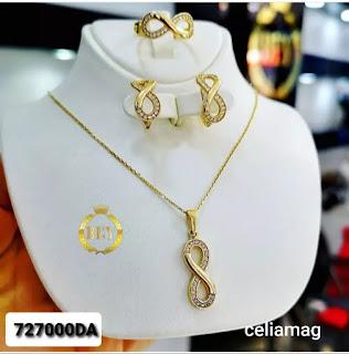 مجوهرات   العروس الجزائرية  . طاقم من الذهب الخالص