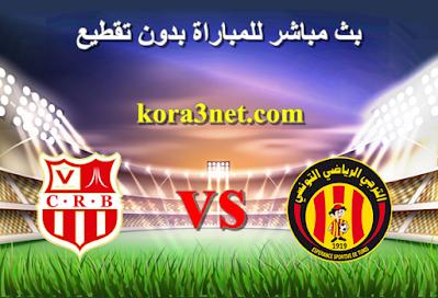 مباراة الترجى التونسى وشباب بلوزداد