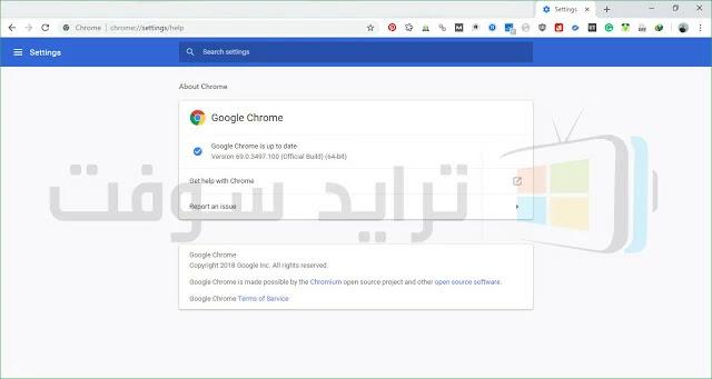 تحميل متصفح جوجل كروم أخر اصدار للكمبيوتر مجاناً