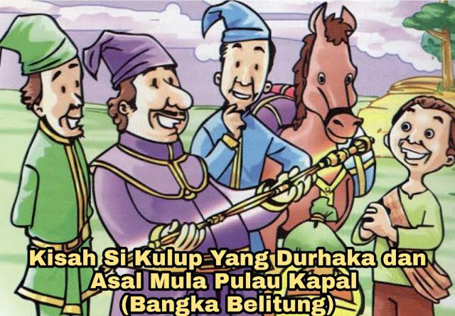 Kisah Si Kulup Anak Durhaka – Asal Mula Pulau Kapal (Bangka Belitung)