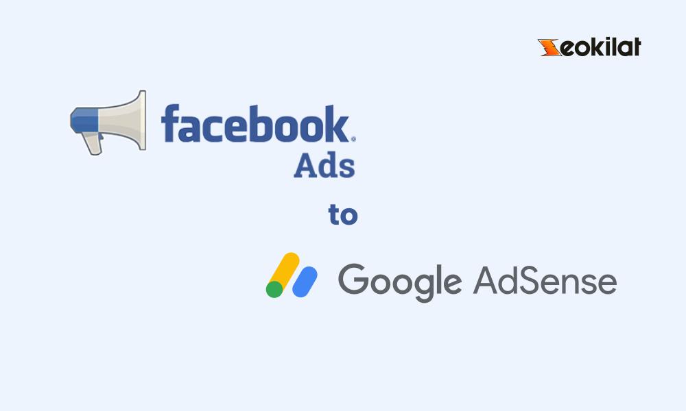 Kelebihan dan Kekurangan Facebook Ads Untuk Adsense