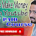 Download Free Tamoor Pardasi Youtube Paid Course 2017