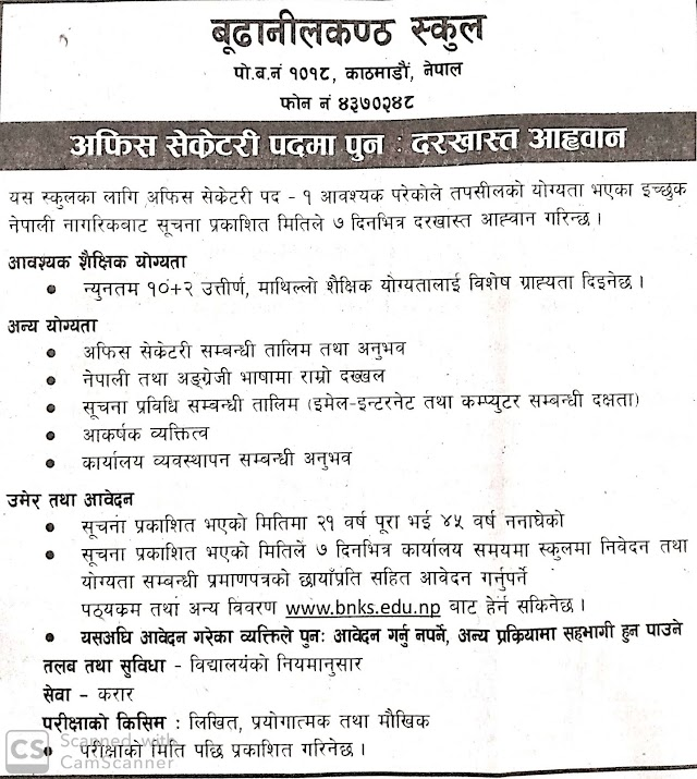 Vacancy: Office Secretary at Budhanilkantha School