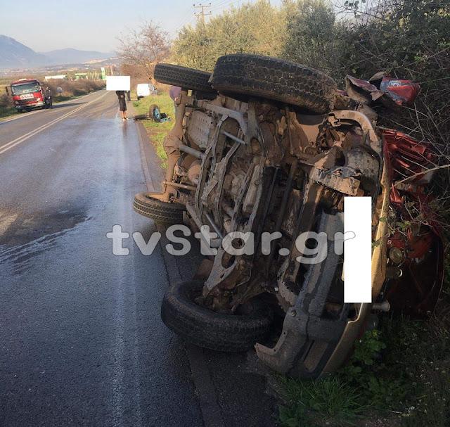 Αυλάκι Στυλίδας: Αυτοκίνητο έπεσε σε τρακτέρ. Τρεις τραυματίες