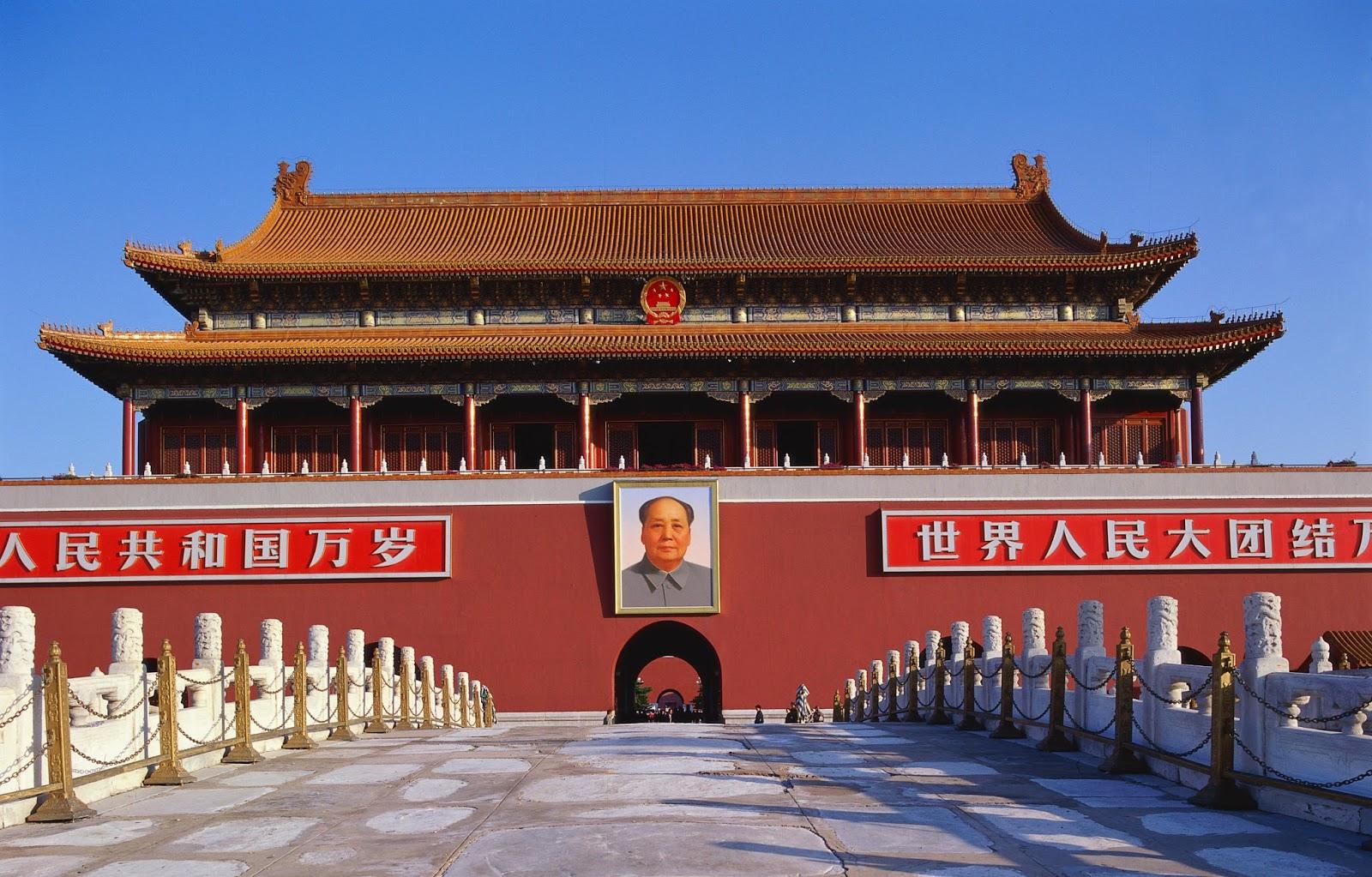 北京(北京市)からの追跡と日本までの到着日数。(China Post ...