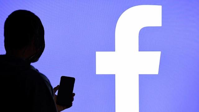 بهذه الطريقة يمكنك التعرف على كل المعلومات التي تعرفها عنك فايسبوك و حذفها رغما عنها !