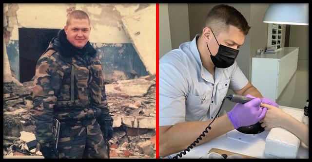 Бывший капитан российского спецназа стал мастером по маникюру и педикюру