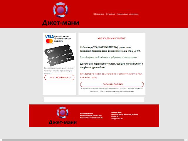 a-pay.site