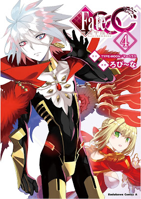 Fate/EXTRA CCC 第01-04巻 zip online dl and discussion