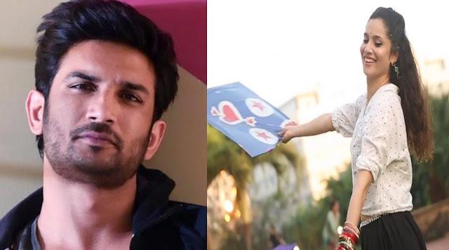 अंकिता लोखंडे सुशांत सिंह राजपूत को मकरसंक्रांति पर याद करती हैं क्योंकि वह पतंग उड़ाती हैं।