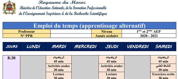 استعمال المستوى الأول و الثاني فرنسية emploi du temps 1et 2 apprentissage alternatif