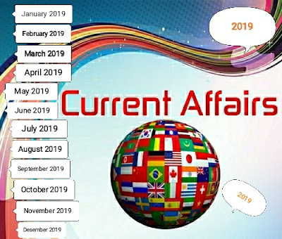 Current affairs 2019: anyexams.in