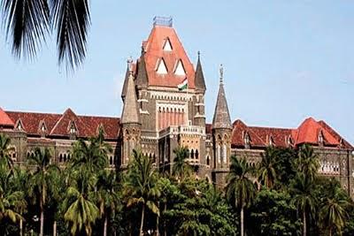 BombayHigh court