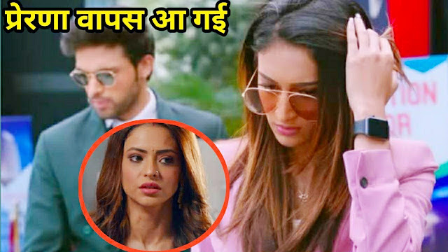 MasterPlan : Anurag hides Prerna's identity to play games with Komolika in Kasauti Zindagi Ki 2
